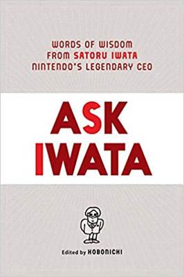satoru iwata book